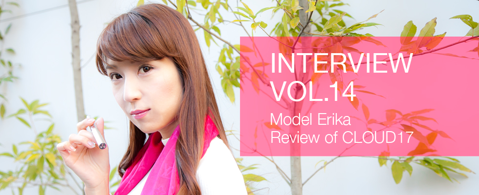 Interview VOL.14